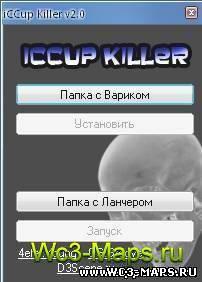 Maphack iCCup 2 13 - ZaDota ru