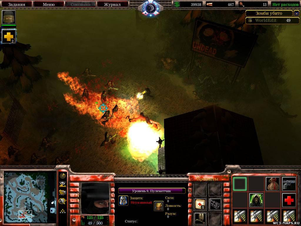Скачать бесплатно игру варкрафт 3 фрозен трон warcraft 3 frozen throne