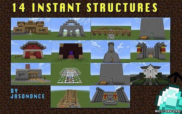 мод Instant Massive Structures для Minecraft 1 6 1 1 5 2 скачать