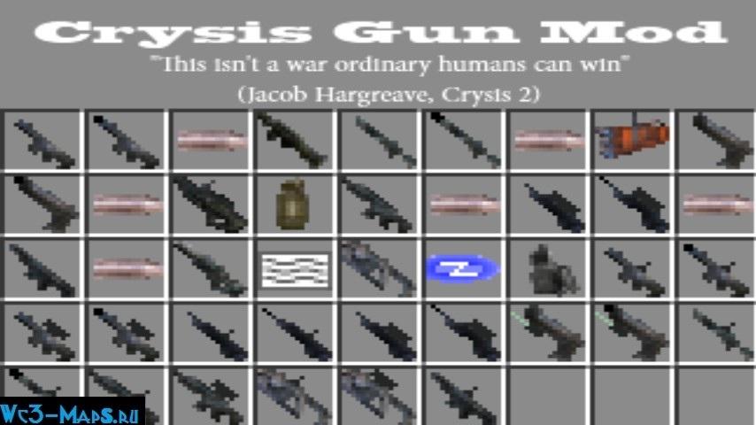 скачать моды на 152 на оружие - фото 3
