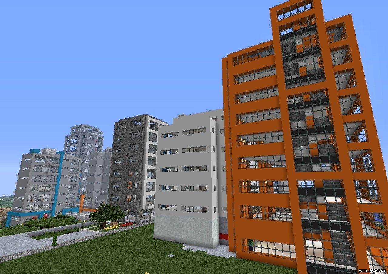 карты города майнкрафт с домами 1 6 4