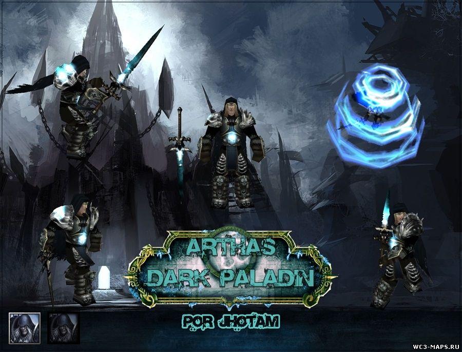 Warcraft 3 модели юнитов - eaf5