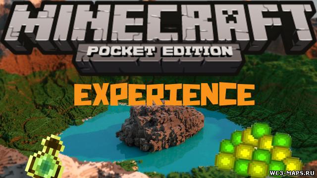 Minecraft мод опыт