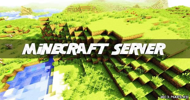 Сборка Сервера Майнкрафт 1.8 8