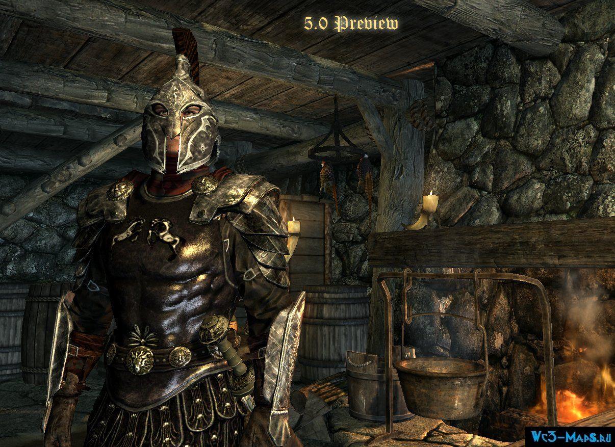 скачать мод на скайрим на броню легиона