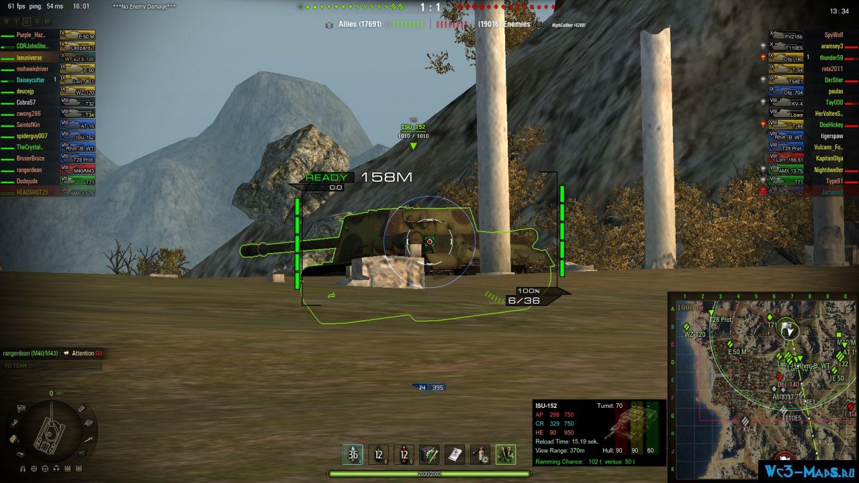 Скачать программу xvm для world of tanks