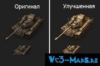 Улучшенные иконки техники в ангаре ...: wc3-maps.ru/load/world_of_tanks/376-10