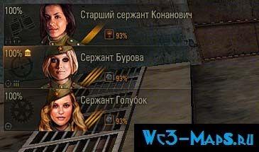 Сексапильные женский экипаж для world of tanks