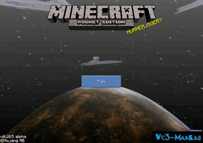 скачать мод star wars на minecraft pe 0.10.5 #10