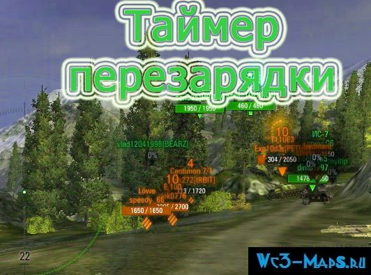 World of tanks как сделать танк невидимым