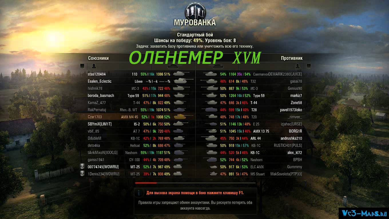 Games играет в world of tanks