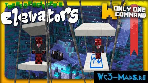 Elevator мод для minecraft 1. 8. 9/1. 8/1. 6. 4/1. 6. 2.