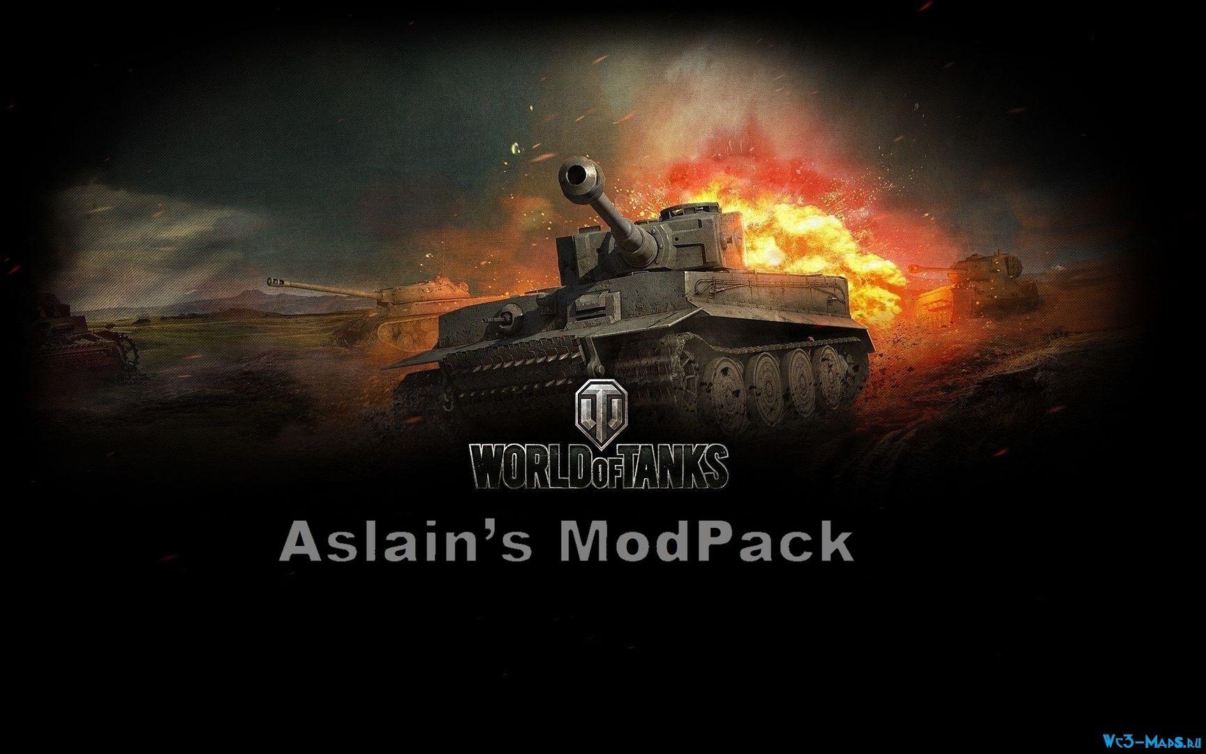 Aslain S - Aslain's модпак v3 для World of Warships 0 7 12