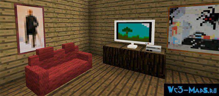 Мод на модную мебель для minecraft pe 0. 14. 0/0. 13. 1 скачать.