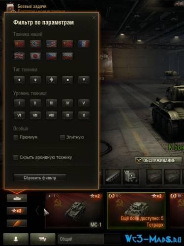 Скачать игру ворлд оф танк тест